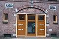 Pakhuis De Nijverheid - Lieftinck - ingang.jpg