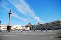 Palace Square, Saint Petersburg, Russia.jpg