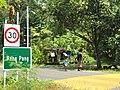 Pang Pang Village - panoramio.jpg