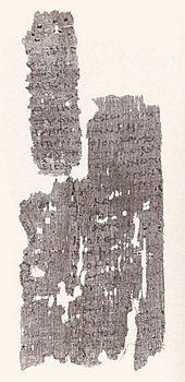 Papyrus 98 (Rev 1,13-2.1).JPG