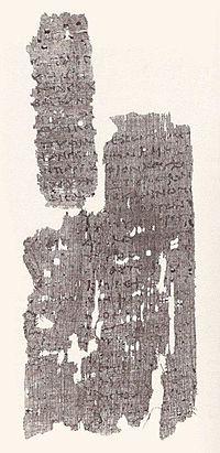 Papyrus 98, 2nd century