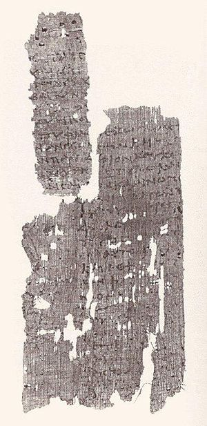 Revelation 6 - Image: Papyrus 98 (Rev 1,13 2.1)