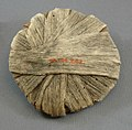 Papyrus Lids from the Embalming Cache of Tutankhamun MET VS09.184.242A.jpeg
