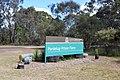 Pardelup Prison Farm SMC 2011.jpg