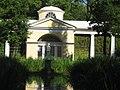 Pavlovsk park1019.jpg