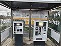 Pay station, St Ives car park.jpg