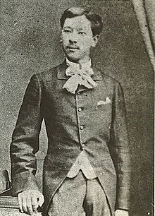 Pedro Paterno - Wikipedia