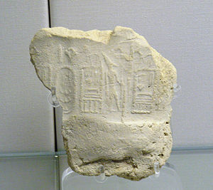 Egyptian hieroglyphs - Seal impression of Seth-Peribsen (Second Dynasty, c. 28th century BC)