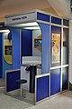Peripheral Vision - Bardhaman Science Centre - Bardhaman 2015-07-24 1443.JPG