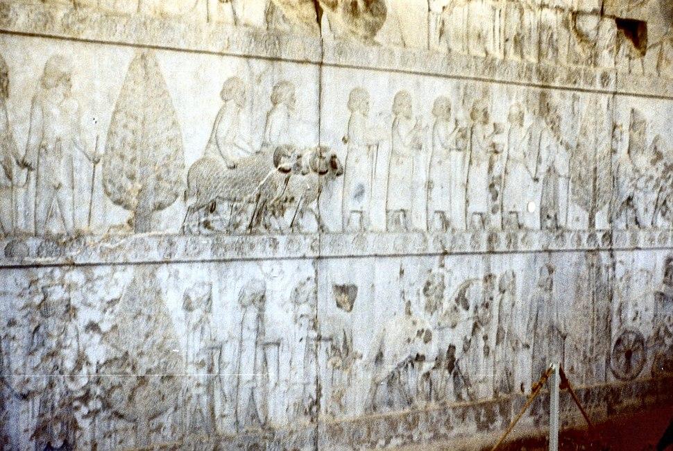 Persepolis Delegation Siliciens