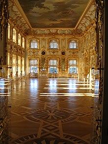 St Petersbourg Hotel Paris
