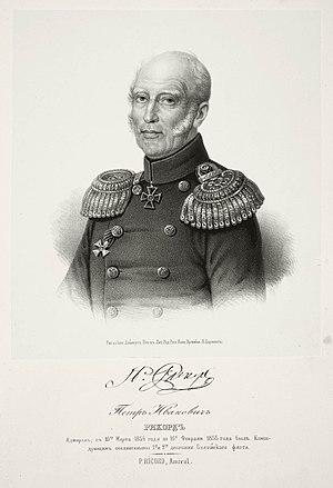 Pyotr Ivanovich Ricord - Petr Rikord