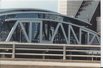 State Farm Arena - Then-Philips Arena on February 12, 2012.