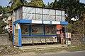 Picnic Garden Bus Shelter - Kalyani - Nadia 2017-02-05 5448.JPG