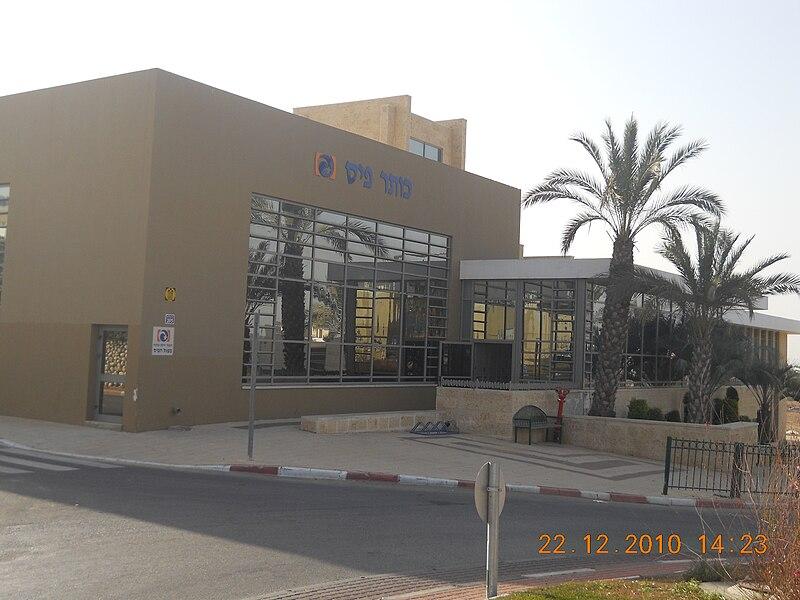 הספריה העירונית החדשה