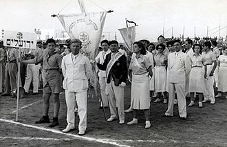 1932 Maccabiah Games - Jerusalem's delegation to the 1st Maccabiah.