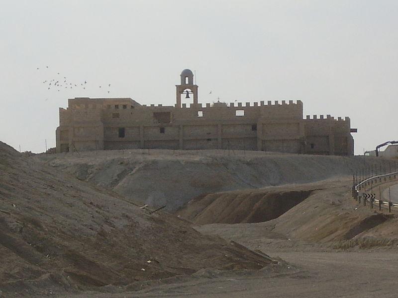 קאסר אל-יהוד
