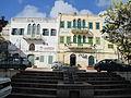 PikiWiki Israel 28733 Al Mutran hotel in Nazareth.JPG