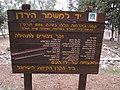 PikiWiki Israel 34422 Mishmar Hayarden (Moshava).JPG