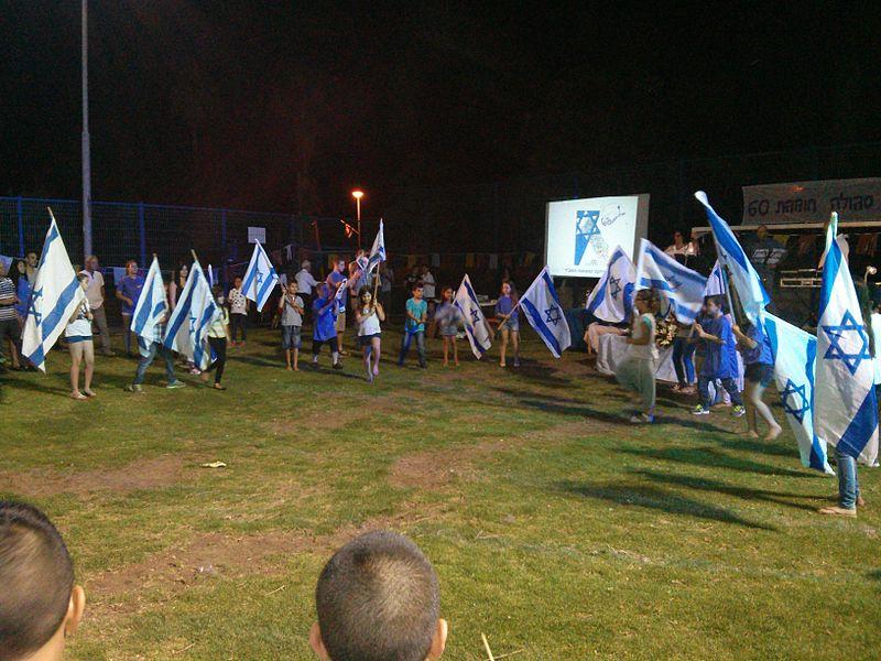 דגלנים ביום העצמאות ה66 למדינה - במושב סגולה