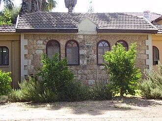Ben Shemen - Image: Piki Wiki Israel 5039 ahouse in kerem ben shemen