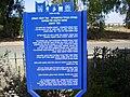 PikiWiki Israel 5155 kfar yehoshua train station.jpg