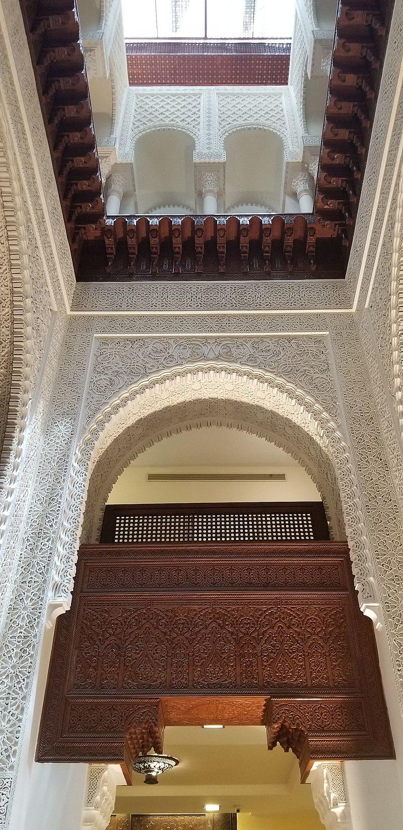 המרכז העולמי למורשת יהדות צפון אפריקה