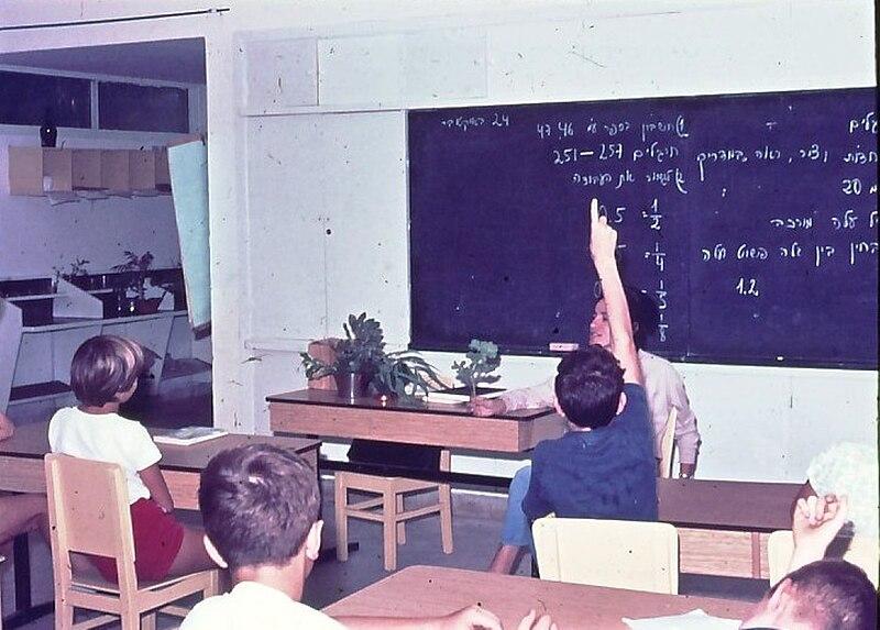 גן-שמואל-בכיתה 1968