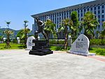 Pilot Statue with Poem Steles in Front of ROCAF New Headquarters 20120703.jpg