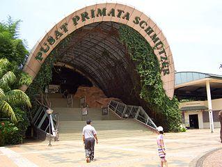 Schmutzer Primate Centre, Jakarta