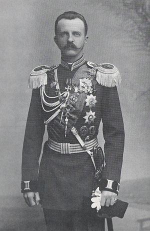 Grand Duke Peter Nikolaevich of Russia - Image: Pjotr Nyikolajevics Romanov