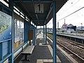 Platform of Dainyu Station 4.jpg