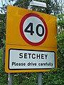 Please drive carefully - geograph.org.uk - 807599.jpg