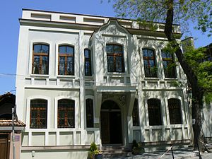 Provisional Russian Administration in Bulgaria - The building in Plovdiv, where the Temporary Russian Governance located since May till October 1878