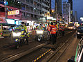 Police Bicycle sticked in Light Rail Track 20150301-1.jpg