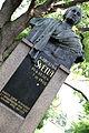 Pomník K. Světlé (Nové Město) Karlovo nám. (2).jpg