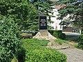 Pomník obětem válek v Újezdečku (Q78793023).jpg