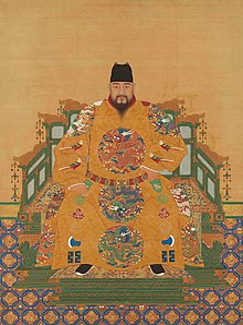 Retrato assistente de l'empereur Ming Yingzong.jpg