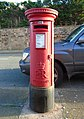 Post box on Warren Drive near Portland Street.jpg