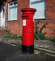 Postbox, Newtownards - geograph.org.uk - 1803440.jpg