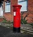 Postbox, Newtownards - geograph.org.uk - 1803440.jpg