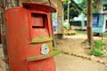 Postbox at Chittagong University Sub Post Office (03).jpg