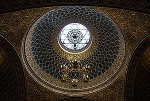 Spanish Synagogue (Prague) - Dome above the main hall