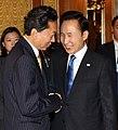 President Lee holding a summit with Japanese Prime Minister Yukio Hatoyama (4345825536).jpg