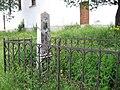 Priest's grave of Todor Pobienski - Bozhitsa.jpg