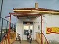 Primary school Boris Trajkovski (Borievo) (2).jpg