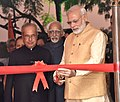 Prime Minister Narendra Modi inaugurates museum at Rashtrapati Bhavan (2).jpg