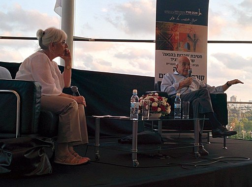 Prof. Daniel Kahneman and Prof. Maya Bar Hillel