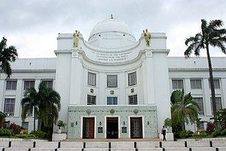 Osmeña Boulevard - Cebu Provincial Capitol located at the northern end of Osmeña Boulevard