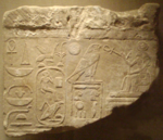 Relief bearing the name of Psammuthis, Metropolitan Museum of Art